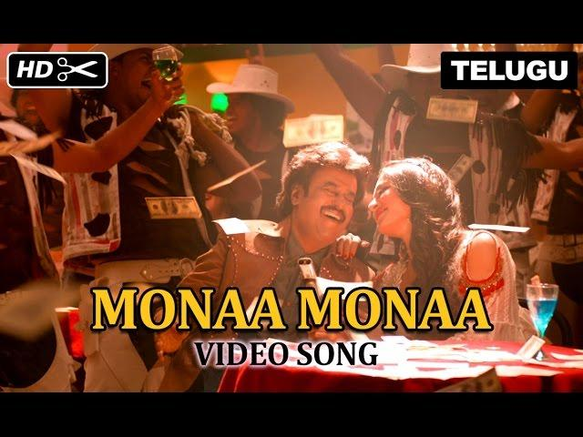 Monaa Monaa | Video Song | Lingaa (Telugu)