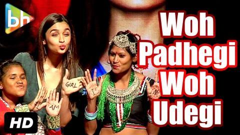 Alia Bhatt At 'Woh Padhegi Woh Udegi' Campaign