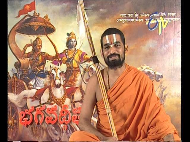 Bhagavad Gita Sri China Jeeyar Swamy 392