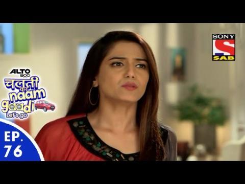 Chalti Ka Naam Gaadi…Let's Go - चलती का नाम गाड़ी...लेट्स गो - Episode 76 - 10th February, 2016