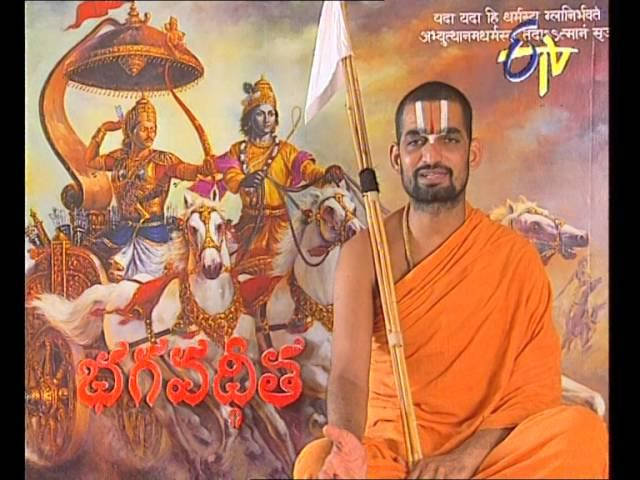 Bhagavad Gita Sri China Jeeyar Swamy 379