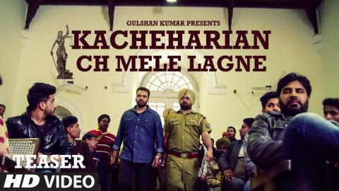 Kacheharian Ch Mele Lagne Song Teaser | Bindy Brar | Sukhpal Sukh | Releasing 31 Aug 2015