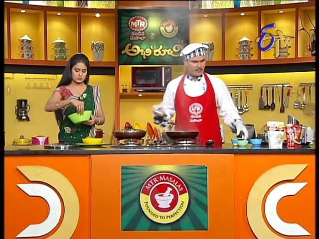 Abhiruchi - Tomato Halwa