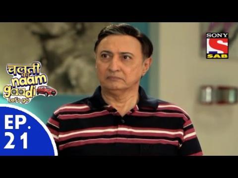 Chalti Ka Naam Gaadi…Let's Go - चलती का नाम गाड़ी...लेट्स गो - Episode 21 - 25th November, 2015