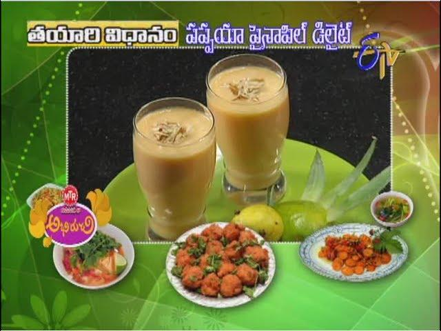 Abhiruchi - Papaya Pineapple Delight  -  పప్పయా పైనాపిల్ డిలైట్