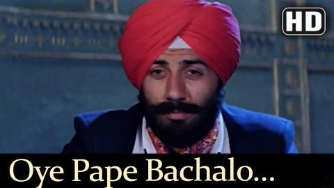 Oye Pape Bachalo - Lootere Song - Chunky Pandey - Sunny Deol - Sukhwinder Singh - Sapna Mukherjee