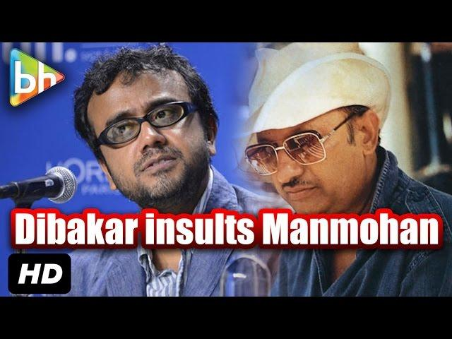 BH Special: Dibakar Banerjee Makes Shocking Comments On Manmohan Desai