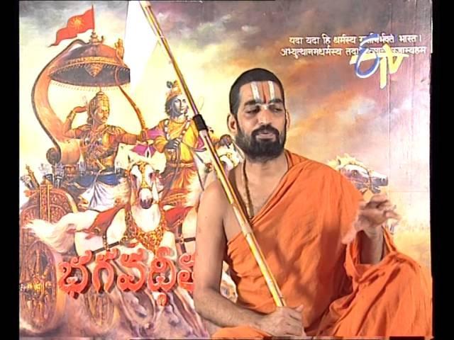Bhagavad Gita Sri China Jeeyar Swamy 388
