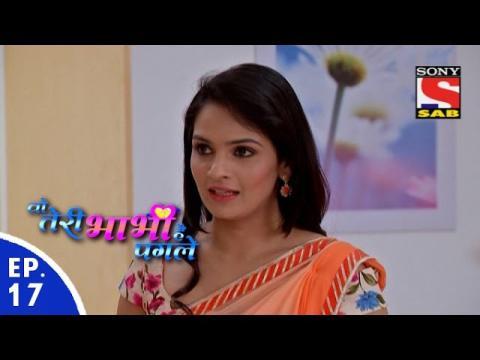 Woh Teri Bhabhi Hai Pagle - वो तेरी भाभी है पगले - Episode 17 - 9th February, 2016