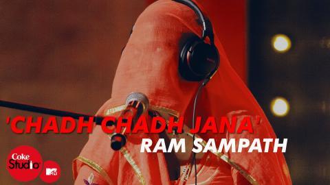 Chadh Chadh Jana - Ram Sampath, Bhanvari Devi & Krishna Kumar Buddha Ram - Coke Studio@MTV Season 4