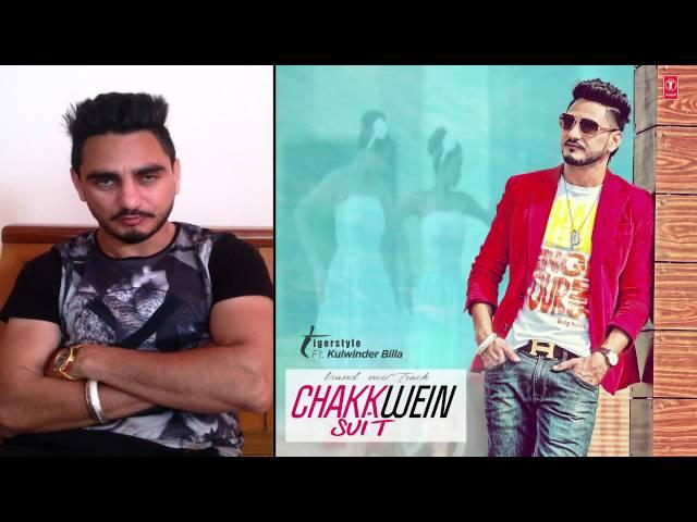 Chakkwein Suit: Kulwinder Billa Shoutout Video | Releasing 4 March 2015
