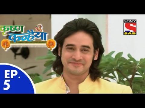 Krishan Kanhaiya - कृष्ण कन्हैया - Episode 5 - 3rd July, 2015