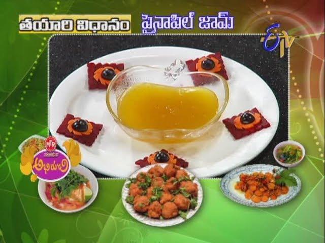 Abhiruchi - Pineapple jam - పైనాపిల్ జామ్