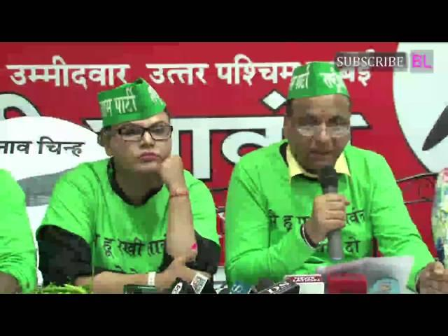 Rakhi Sawant releases Manifesto for Rashtriya Aam Party | Part 1
