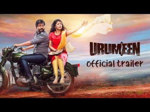 Urumeen - Official Trailer | Bobby Simhaa, Kalaiyarasan, Sakthivel Perumalsamy