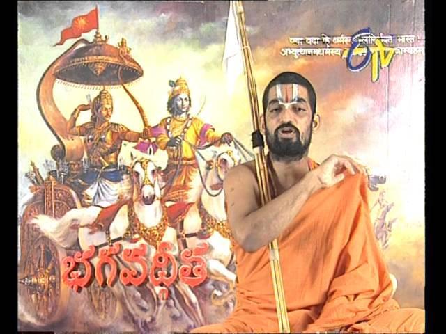 Bhagavad Gita Sri China Jeeyar Swamy 405