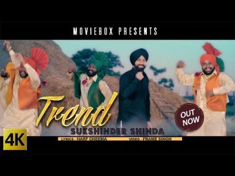 TREND - OFFICIAL VIDEO - SUKSHINDER SHINDA (2016)