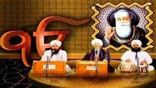 Amar Kahani Guru Nanak Dev - Bhai Harbans Singh ji - Vyakhya Sahit