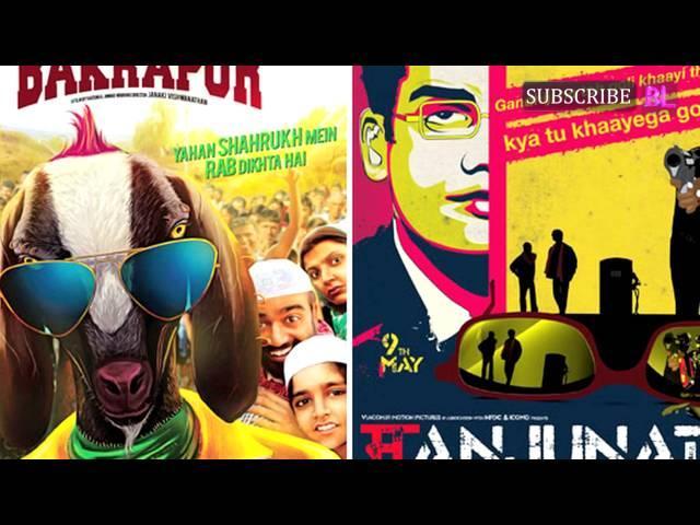 Amole Gupte's Hawaa Hawaai beats new releases at box office