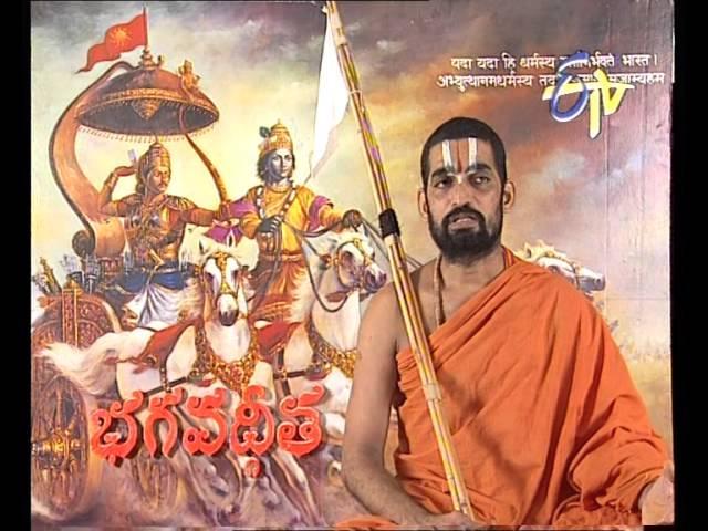 Bhagavad Gita Sri China Jeeyar Swamy 387