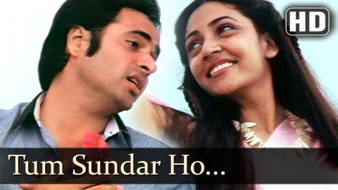 Tum Sundar Ho - Katha Song - Farooq Sheikh - Deepti Naval - Raj Kamal - Old Romantic Song