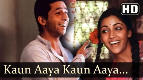 Kaun Aaya Kaun Aaya - Katha Song - Naseeruddin Shah - Deepti Naval - Farooq Sheikh - Old Hindi Song