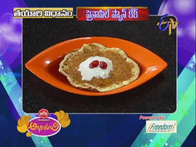 Abhiruchi - Pineapple Pancake - పైనాపిల్ ప్యాన్ కేక్