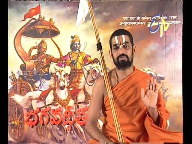 Bhagavad Gita Sri China Jeeyar Swamy 382