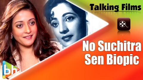 Raima Sen Denies All The Rumors Of Starring in Her Grandmother Suchitra Sen's Biopic