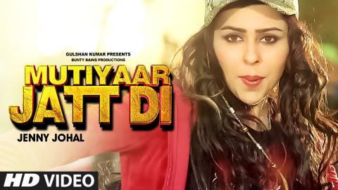 Mutiyaar Jatt Di   Jenny Johal   Bunty Bains   Desi Crew   Full Video   T Series Apnapunjab