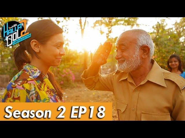 Halla Bol - Meera Fight Back - Season 02 - Episode 18