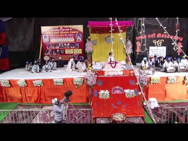 Bhai Ravinder Singh Ji - Jo Sarani Aave - Anandmayi Keertan Darbar
