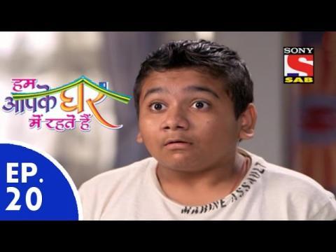 Hum Aapke Ghar Mein Rehte Hain - हम आपके घर में रहते है - Episode 20 - 4th September, 2015