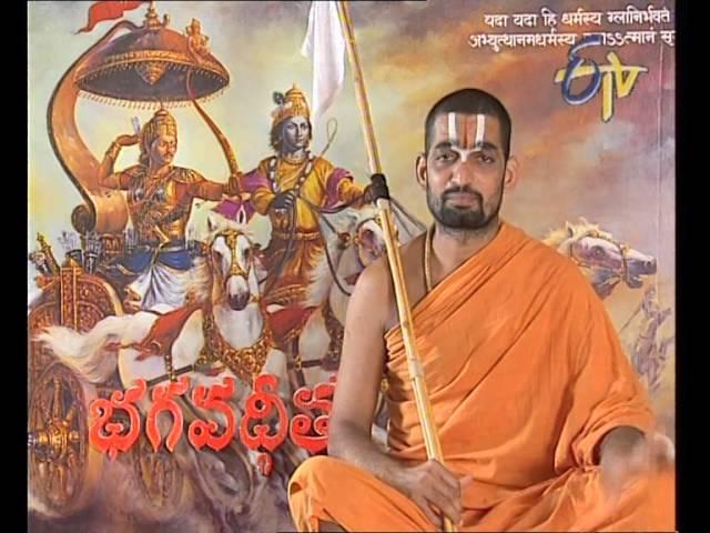 Bhagavad Gita - Sri China Jeeyar Swamy 376