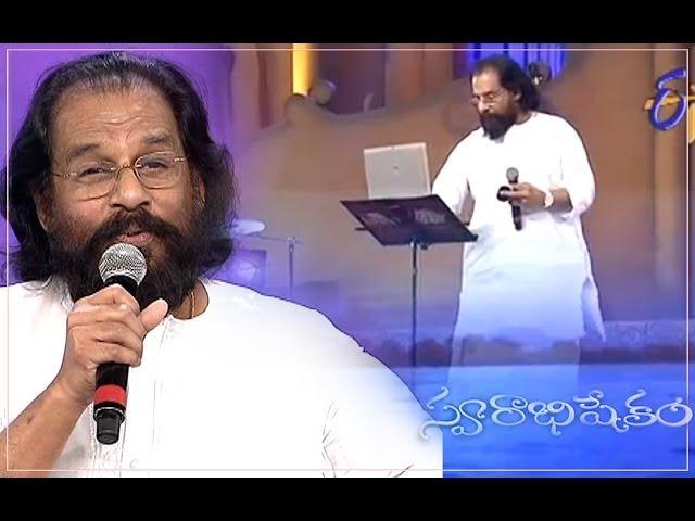 ... Singing Akasa Desana Song in ETV Swarabhishekam (19th January 2014
