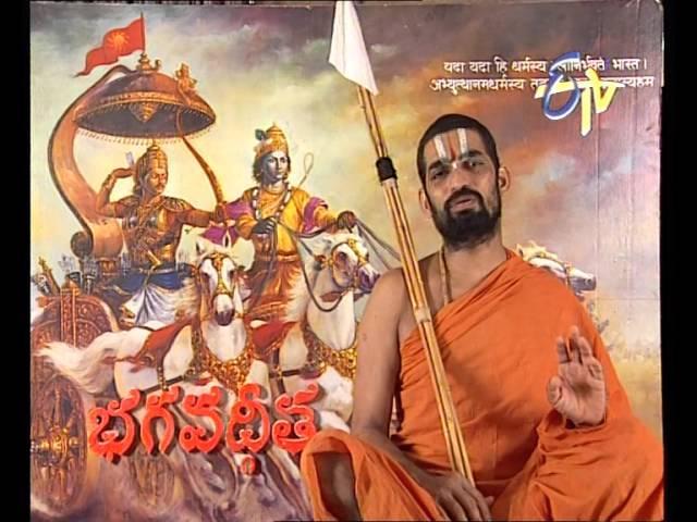 Bhagavad Gita Sri China Jeeyar Swamy 386