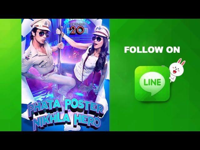 Phata Poster Nikla Hero Latest Updates on Line Application