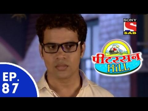 Peterson Hill - पीटरसन हिल - Episode 87 - 26th May, 2015