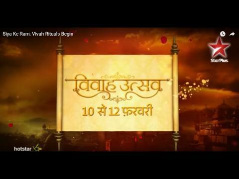 Siya Ke Ram: Vivah Rituals Begin