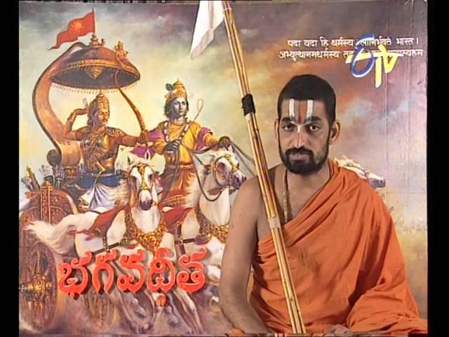 Bhagavad Gita Sri China Jeeyar Swamy 385