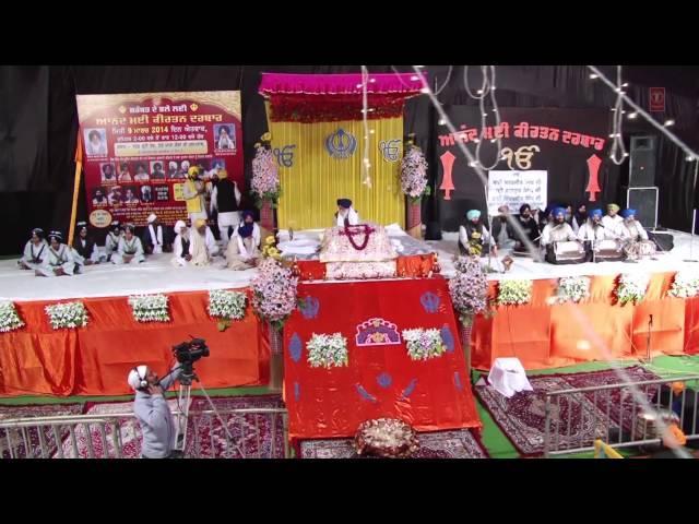 Bhai Ravinder Singh Ji - Eh Sajjan Mile Na Vichhre - Anandmayi Keertan Darbar