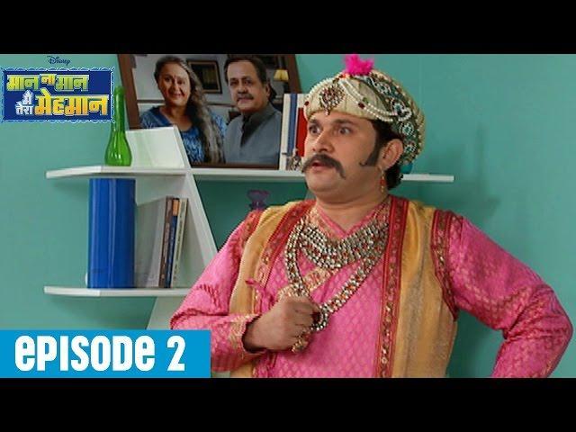 Maan Na Maan Main Tera Mehmaan | Full Episode 2 | Disney India Official
