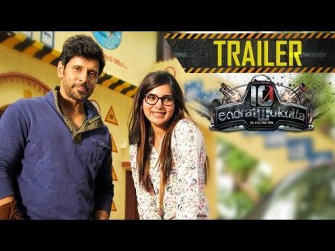 10 Endrathukulla - Official Trailer   Vikram, Samantha   D. Imman   Vijay Milton