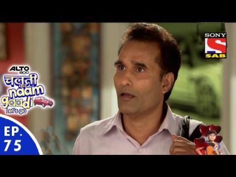 Chalti Ka Naam Gaadi…Let's Go - चलती का नाम गाड़ी...लेट्स गो - Episode 75 - 9th February, 2016