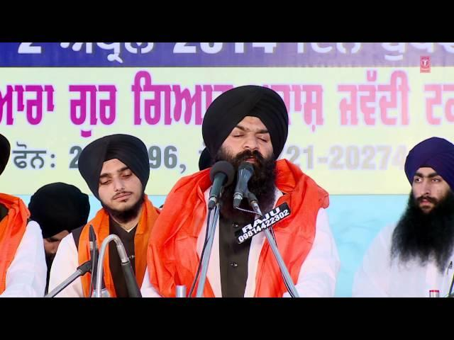 Bhai Gagandeep Singh (Amritsar) - Allah Paakan Paak Hai - Kaaraj Bhaye Raas