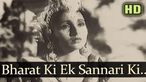 Chal Tu Door Nagariya - Ram Rajya Songs - Prem Adib - Shobhna Samarth