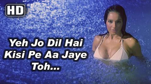 Ye Jo Dil Hai | Barsaat (2005) | Bobby Deol |Priyanka Chopra | Bipasha Basu | Filmigaane