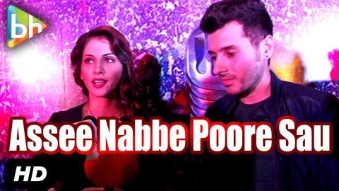 Isha Koppikar, Divyendu Sharma At First Look Launch Of 'Assee Nabbe Poore Sau'