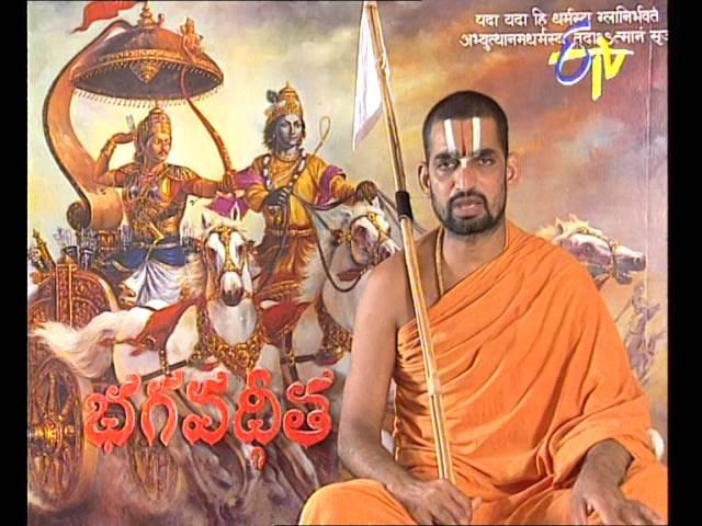 Bhagavad Gita Sri China Jeeyar Swamy 380