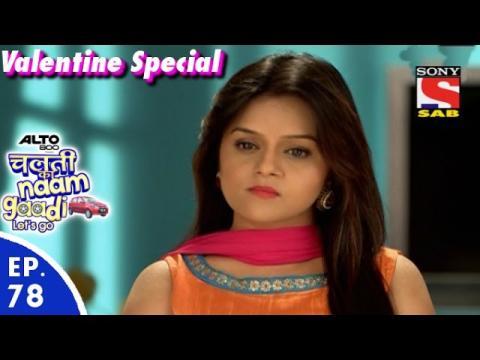 Chalti Ka Naam Gaadi…Let's Go - चलती का नाम गाड़ी...लेट्स गो - Episode 78 - 12nd February, 2016